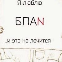 Анкета Дмитрий Устинов