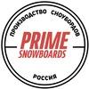 PRIME Snowboards