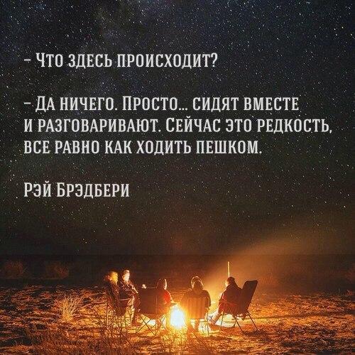 https://pp.vk.me/c633418/v633418985/e9b0/mYvlOIZKZ6s.jpg