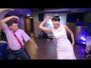 Оргинальный и веселый танец невесты с папой на свадьбе.