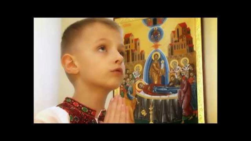 Миколка Балагура Молитва Mykolka Balagura Molytva