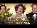 Флоренс Фостер Дженкинс   /   Florence Foster Jenkins     2016     Theme Song
