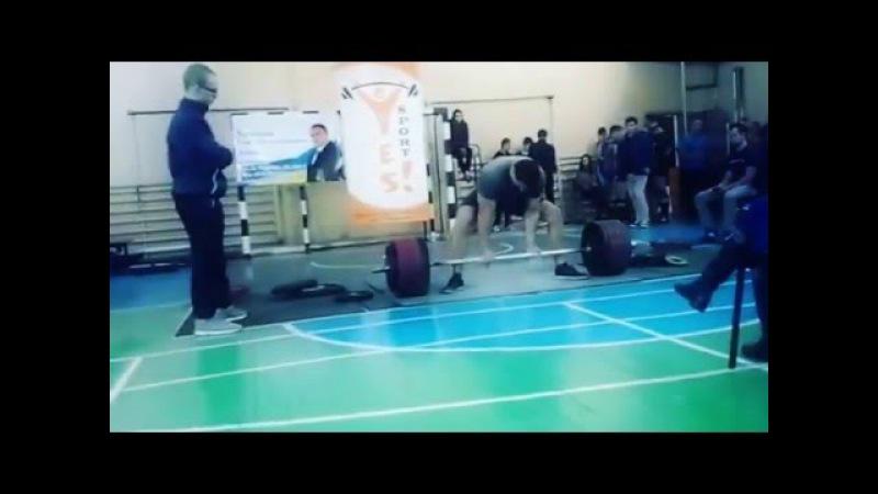 легенькая становая тяга [ Deadlift ] 260 kg/573 lb