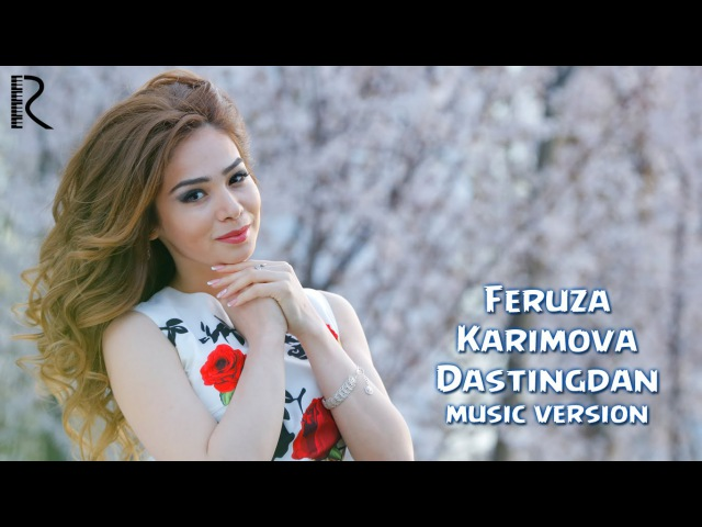 FERUZA KARIMOVA MP3 СКАЧАТЬ БЕСПЛАТНО
