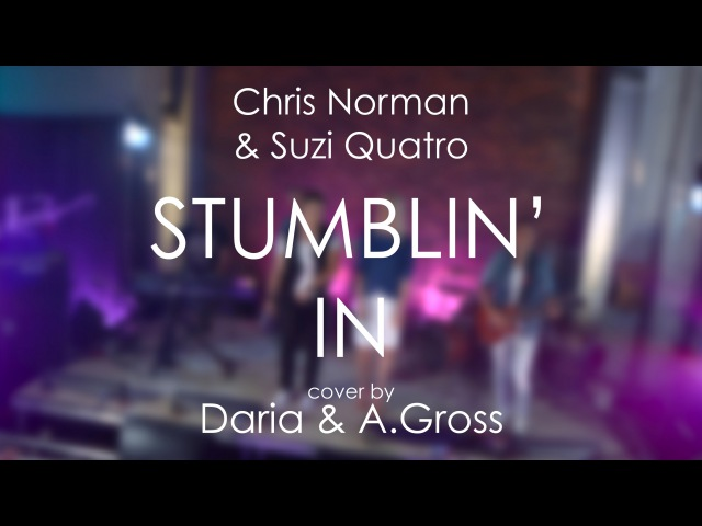 C.Norman S.Quatro - Stumbling In (cover by Daria A.Gross)