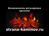 Электрокамин RealFlame Firespace 33 W S IR- strana-kaminov.ru