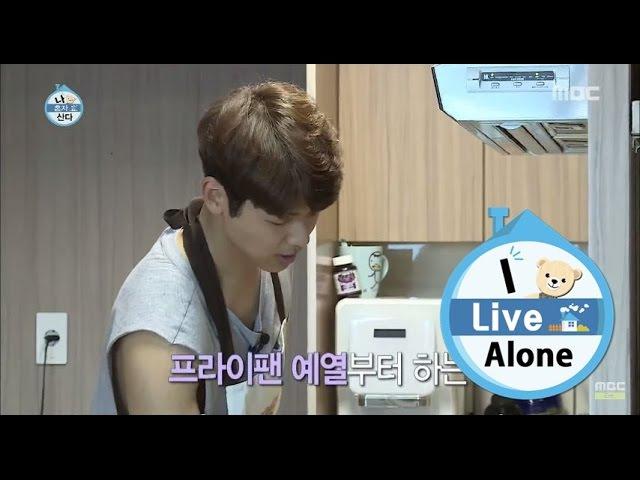 [I Live Alone] 나 혼자 산다 - Kang Min-hyuk, eat three meals packed 'beef'! 20150626