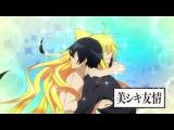 Русал в моей ваннойOrenchi No Furo Jijou (2 серия)