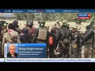 Игорь Коротченко: Фаллуджа превратилась в оплот ИГИЛ