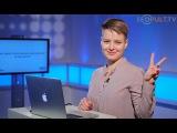 Реклама в системе MyTarget (Одноклассники, Мой Мир, проекты Mail.ru)