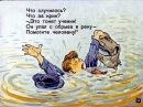 Диафильм (озвученный) Дядя Степа