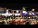 Поющий фонтан Шарм-эль-Шейх