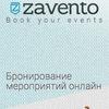 Zavento.com