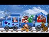 Сказки для детей - Новогодний Паровоз. Смотреть сказку. Новогодняя сказка HD