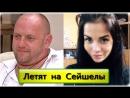 Дом 2 Последние Новости на 13 декабря Раньше Эфиров 13 12 2015