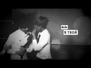 VKOOK | TAEKOOK - Песня о тайной любви (рус. саб.) (original ver.) [DTMBB]