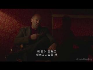 КЦ Отрывок из фильма Шпион 2015