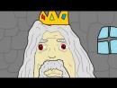 король говорит