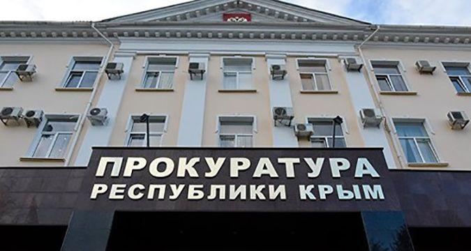 Прокуратура Симферополя вызвала к себе украинских активистов
