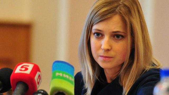 Наталья Поклонская: От санкций не страдаю, Крым лучше Европы