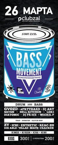 BassMovement