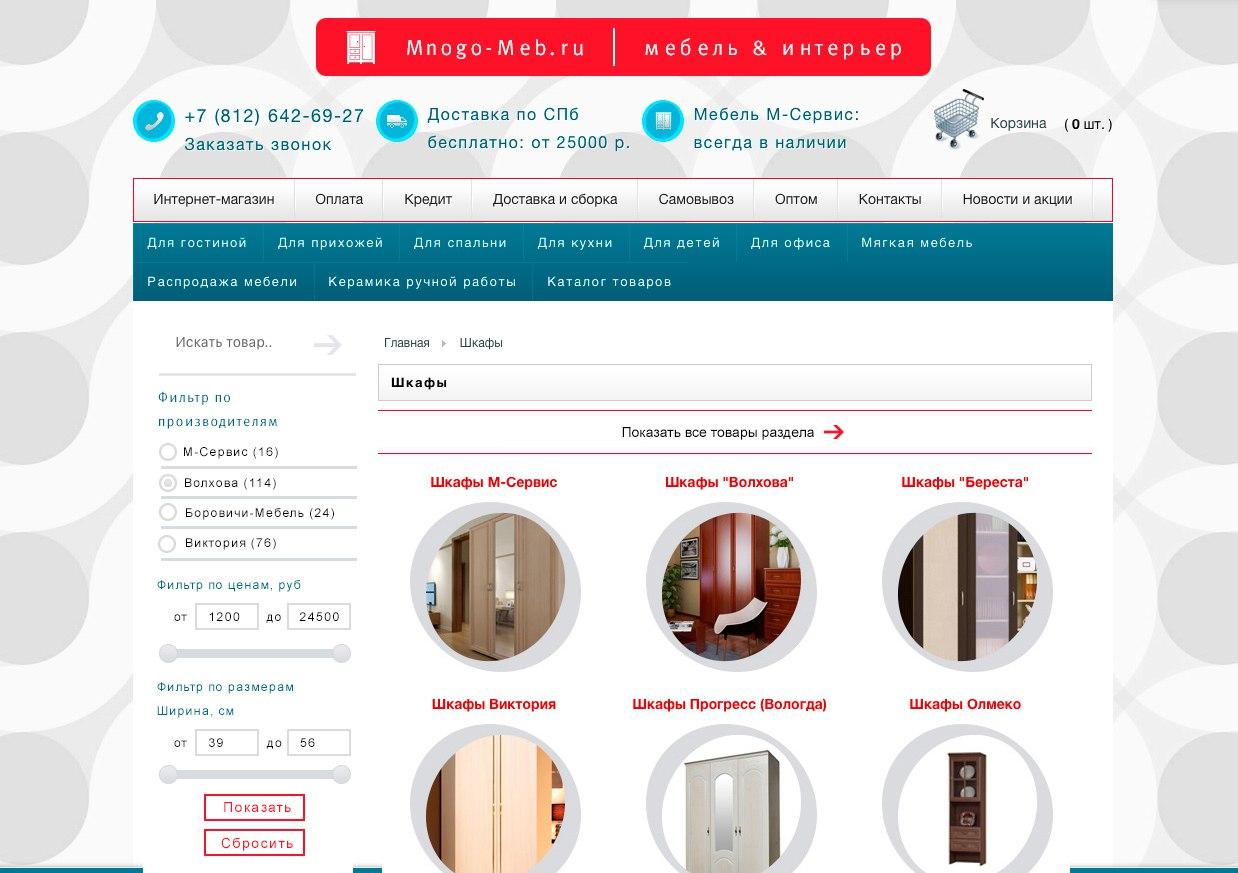 909dcf2e1ce9 Где шаблон сайта со встроенной системой аутентификации —  ycesiz.myshoping24.ru — Файлообменник