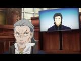 Gyakuten Saiban Sono Shinjitsu Ace Attorney Переворотный суд - 9 серия Русская озвучка