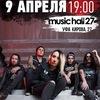 LOUNA | 09.04 | Уфа | Music Hall 27