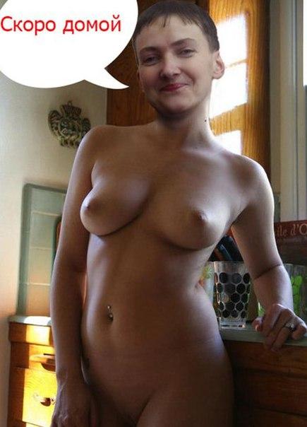 Ольга картункова фото голая
