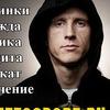 Дисконт Шоурум Тимура Зимина - Ghettosport .ru