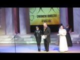 Диана Гурцкая на церемонии вручения Национальной Премии Добрых Дел «Сможем вместе!»