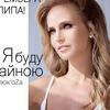 Natalya Chistyakova-Ionova