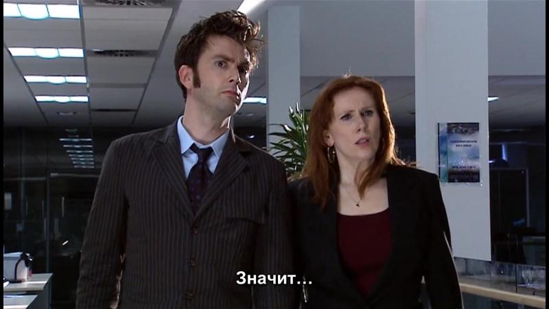 Doctor Who / Доктор Кто - Знакомство с Фостер (отрывок)
