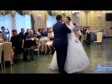 Свадебный танец! Простой и нежный!