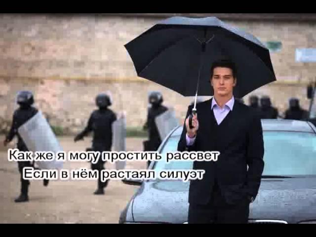 Мила Нитич - Верни мою любовь (текст )