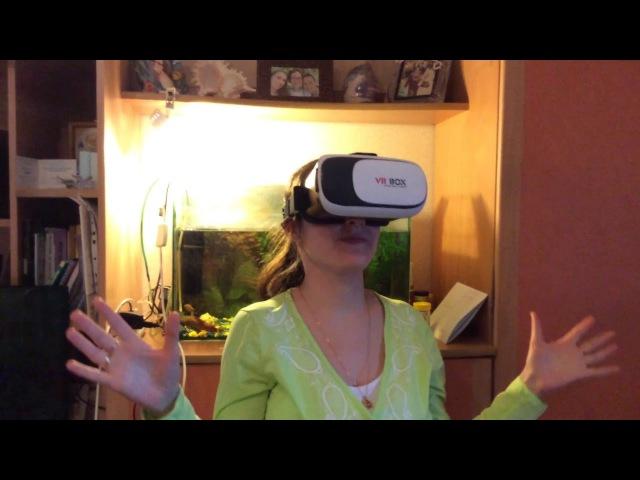 Очки виртуальной реальности VR BOX 2 с aliexpress! Шок! Супер! Эмоции зашкаливают