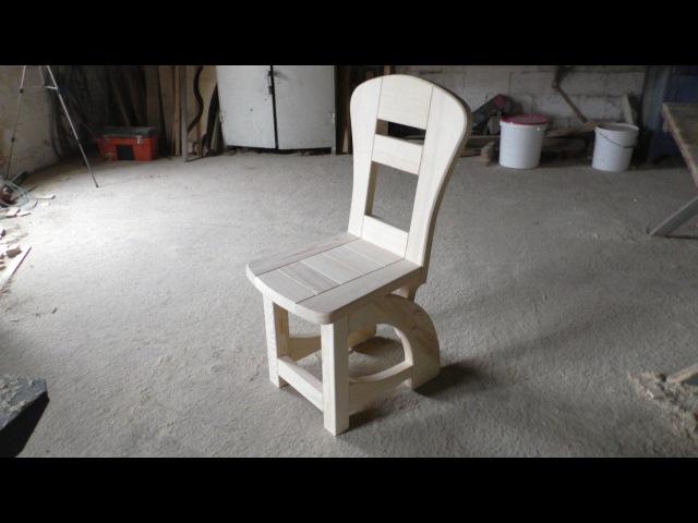 Изготовление стула Production of a chair