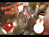Новогоднеее видео!С наступающим вас 2016 годом,друзья ;)