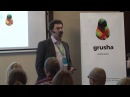 Аркадий Цукер Стратегический маркетинг и трансформация бизнес мышления
