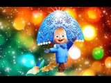 Песня Снегурочки. Новогоднее сегодня настроение. Новогодние песни. Новогоднее к...