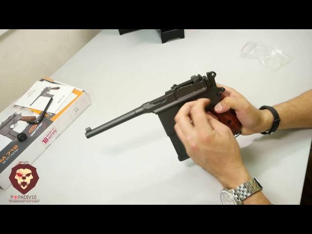 Пневматический пистолет Gletcher M712S BlowBack (Маузер) (Видео-Обзор)