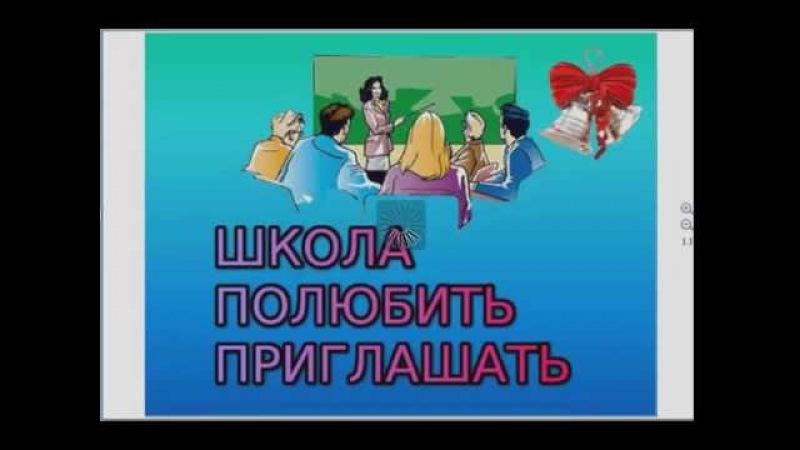 Бинарчик Школа Наташа Ловкова 11 07 2016