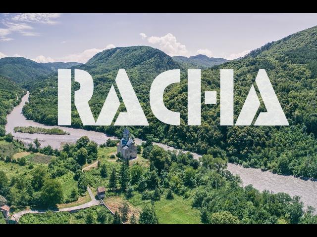 Racha Georgia - TRAVEL Where You Live | იმოგზაურე სადაც ცხოვრობ - რაჭა ჩემი 4321