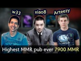 Highest MMR pub ever with Arteezy, w33 and others — 7908 MMR Dota 2