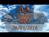 MUSICBOX CHART DANCE TOP 20 (26/03/2016) - Russian United Chart