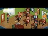 Аватария Школа Плохой учитель