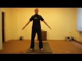 Танец Шивы. Обучение. Подробная схема