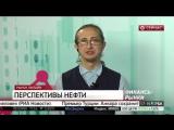 РБК-ТВ Обзор рынков, 14.12.2015