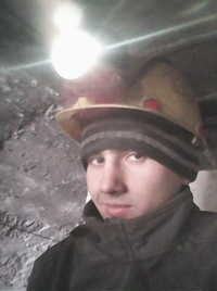 Станислав Харитонов