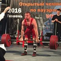 Андрей Лунегов
